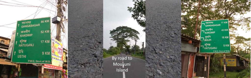 How to reach mousuni island from kolkata